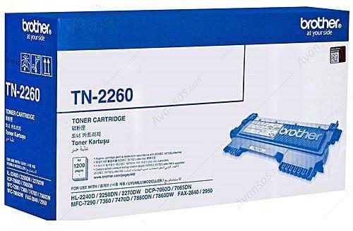 BROTHER TN- 2260 Toner Cartridge