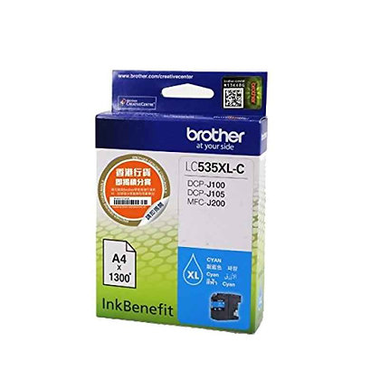 BROTHER LC535XLC- Ink Cartridge