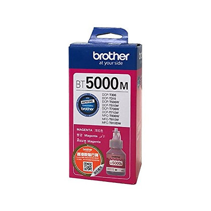 Brother BT5000M