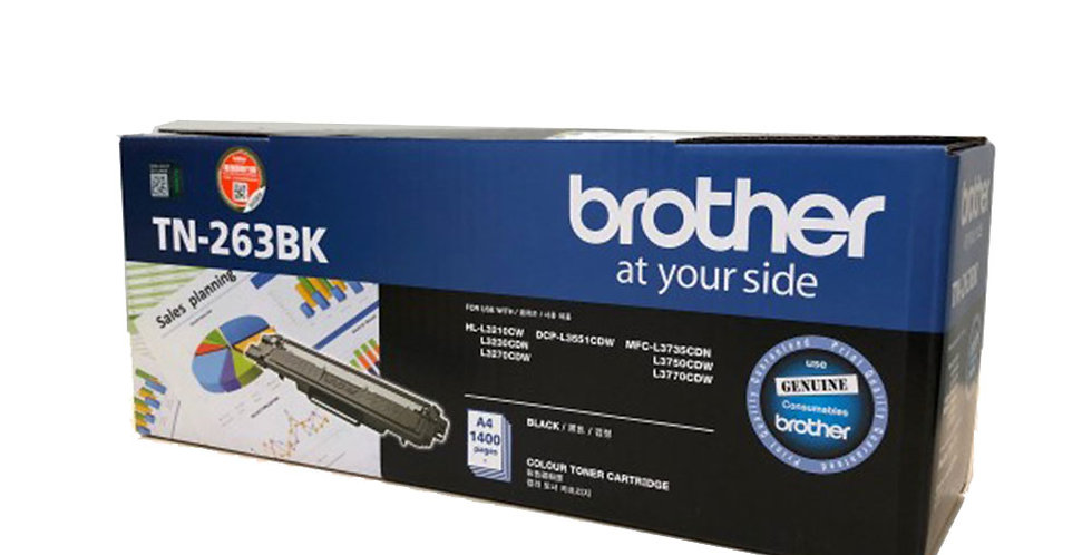 BROTHER TN- 267BK- Toner Cartridge