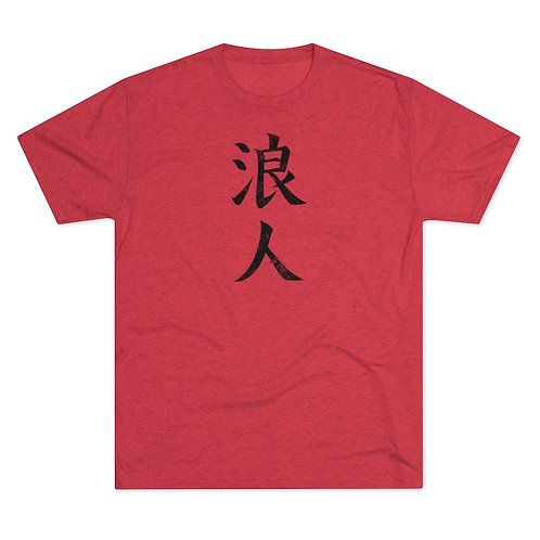 The Normie Tee