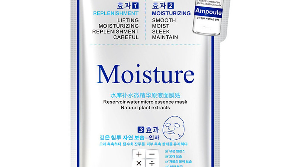 Reservoir Replenishment Water Micro Essence MOISTURE NOURISH UNISEX FACIAL MASK