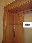 Комплектующие для дверей 8 коллекции | Двери Комфорт сервис 39 |