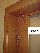 Комплектующие для дверей 9 коллекции | Двери Комфорт сервис 39 |