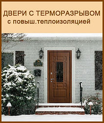 С ТЕРМОРАЗРЫВОМ.jpg