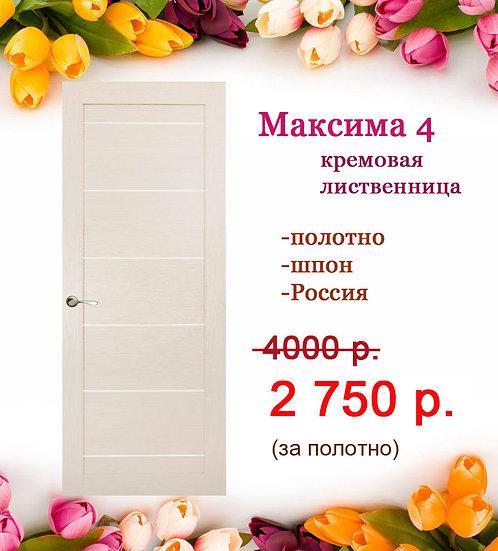 Межкомнатная дверь Максима 4 крем.листв.