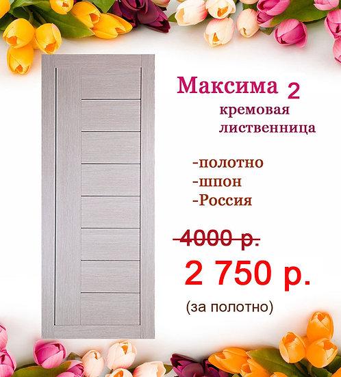 Межкомнатная дверь Максима 2 крем.листв.