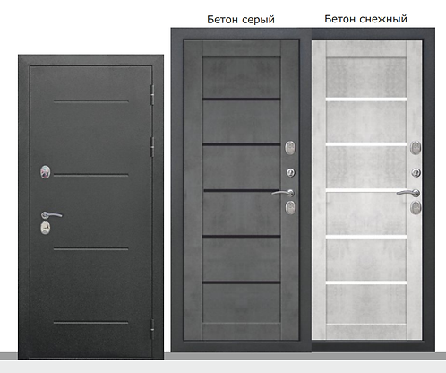 ISOTERMA Букле чёрный Царга бетон серы/снежный 11см