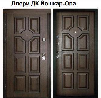 МИЛАН Темный Орех