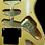 Thumbnail: Judah Guitars