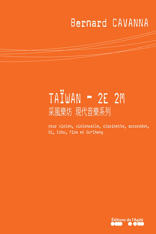 Taïwan-2e2m