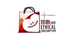 ethicalconsumption.jpg