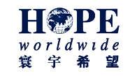 hopeww.jpg