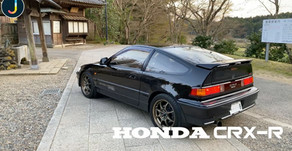 Jomon's CRX-R. Part 2 - The Knowledge - The Story of how the CRX-R came to be.