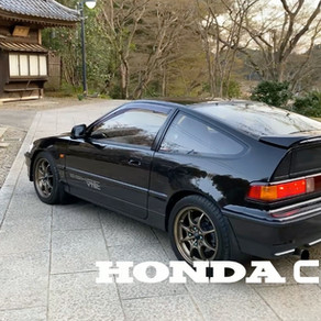 Jomon's CRX-R. Part 2 - The Knowledge - The Story of how the CRX-R came to be. VIDEO LIVE!