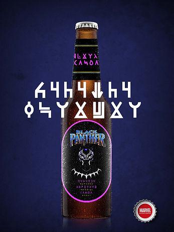 1Wakanda Forever  Black Panter Bottle Pr
