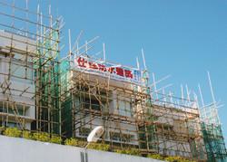 香港西貢灣景小築別墅