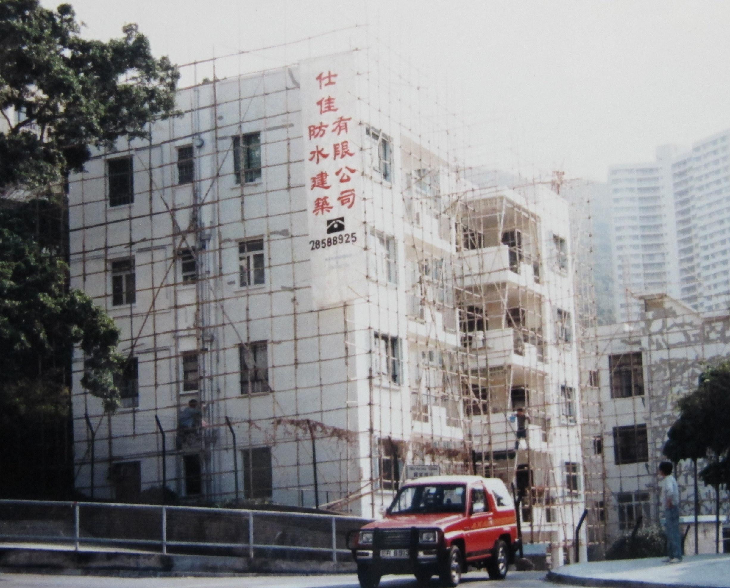 香港薄扶林羅富閣