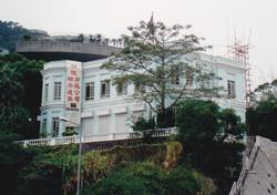 香港山頂白加道