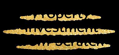 PIFS Challenge Logo v2.png