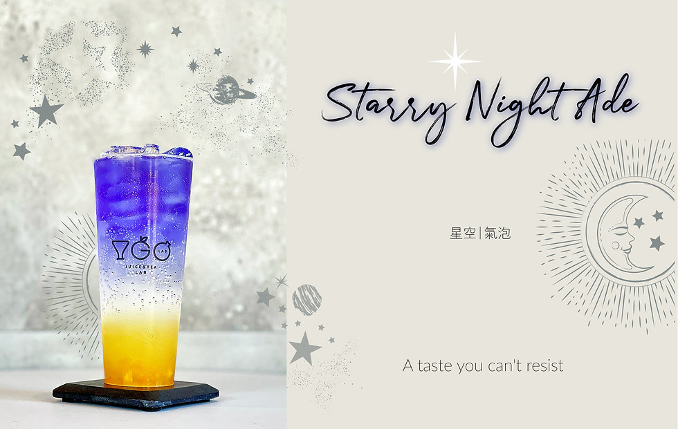 Starry Night Ade - website.jpg