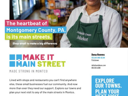 Make it main street 2020 - Feature