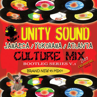 Bootleg v1 CD (Culture Mix) CD $5.99 / DL $2.99