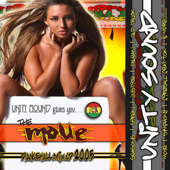 Move (Dhall Mix) CD $4.99 / DL $2.99