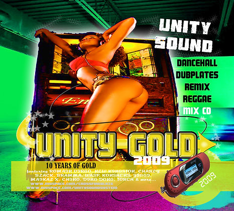Unity Gold 2009  (Dhall Mix) CD $7.99 / DL $2.99