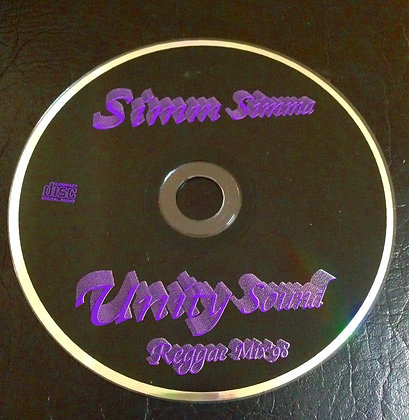 Sim Simma 1998 (Dhall Mix) CD $4.99 / DL $2.99