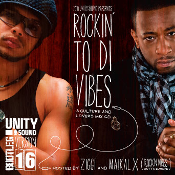 Bootleg v16 CD (Culture Mix) CD $7.99 / DL $2.99