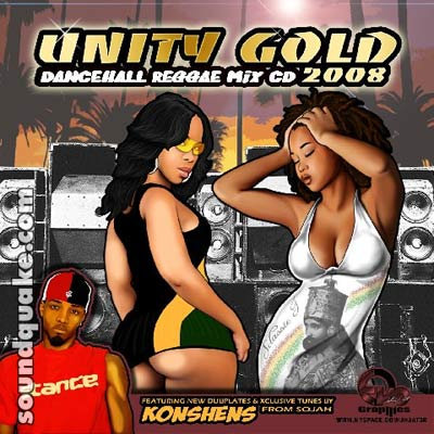 Unity Gold 2008 CD (Dhall Mix) CD $7.99 / DL $2.99