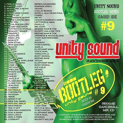 Bootleg v9 CD (Dhall Mix) CD $5.99 / DL $2.99