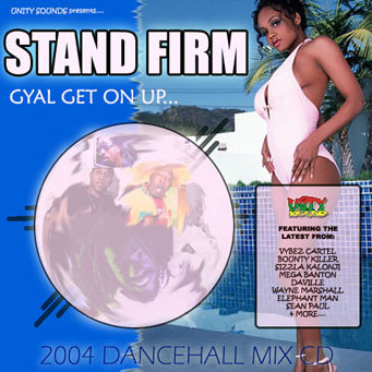 Stand Firm (Dhall Mix) CD $4.99 / DL $2.99
