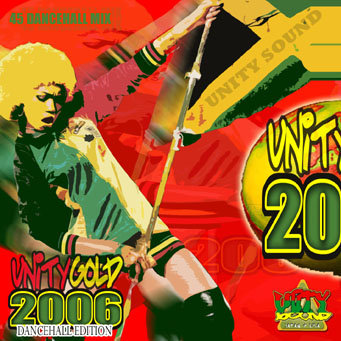 Unity Gold 2006 P1 (Dhall Mix) CD $5.99 / DL $2.99