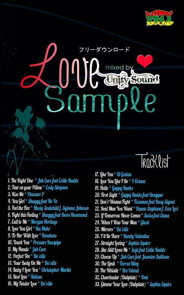 Love Sample CD (Lovers Mix) CD $5 99 / DL $2 99