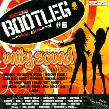 Bootleg v6 CD (Dhall Mix) CD $5.99 / DL $2.99