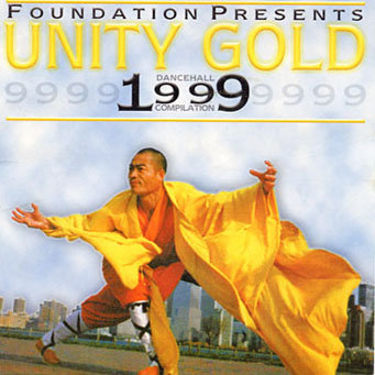 Unity Gold 1999 (Dhall Mix) CD $4.99 / DL $2.99