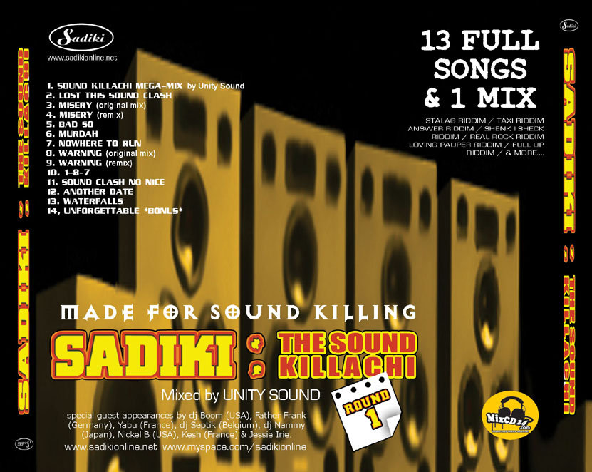 Sadiki the Sound Kilachi CD (Fully Packaged CD)