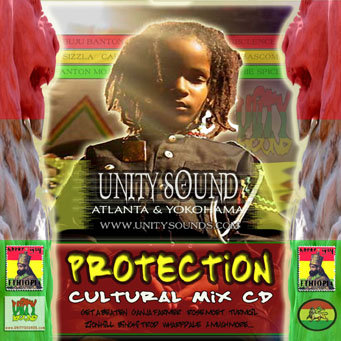 Protection (Culture Mix) CD $4.99 / DL $2.99