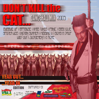 Don't Kill the Cat (Dhall Mix) CD $4.99 / DL $2.99