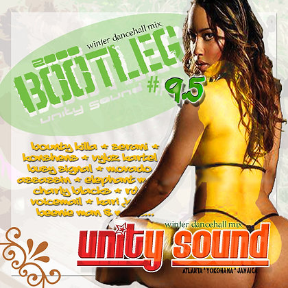 Bootleg v9.5 CD (Dhall Mix) CD $5.99 / DL $2.99