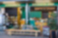 smorls+brighton+open+market.jpg