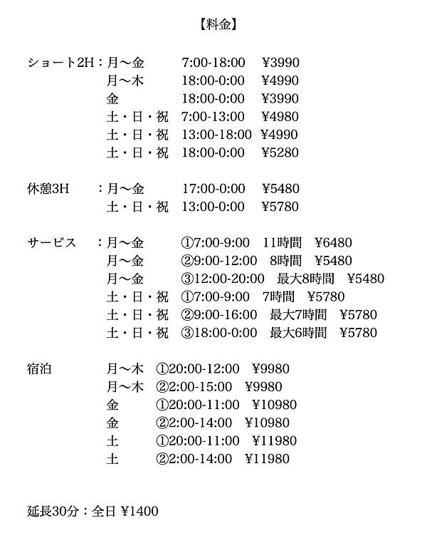スクリーンショット 2020-11-29 21.45.41.png