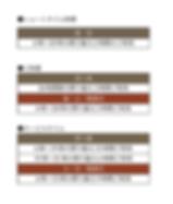 スクリーンショット 2020-05-11 16.32.35.png