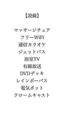 スクリーンショット 2020-05-22 18.03.43.png