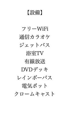 スクリーンショット 2020-05-22 18.02.02.png