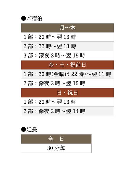 スクリーンショット 2021-04-01 16.08.40.png
