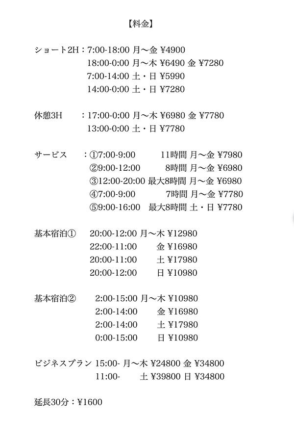 スクリーンショット 2020-05-22 23.25.21.png