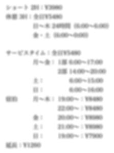 スクリーンショット 2020-05-19 21.43.44.png
